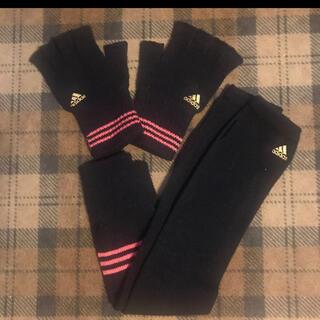 アディダス(adidas)のアディダス☆ニット手袋セット(手袋)