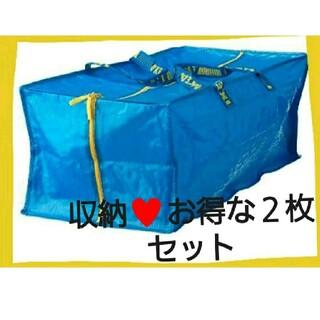 IKEA - 人気☆イケア 新品 大容量トローリータイプ2枚 便利な(*'▽'*)エコバッグ