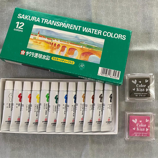 サクラクレパス(サクラクレパス)のサクラ透明水彩12色(5ml)と、おまけのスタンプインク(絵の具/ポスターカラー)