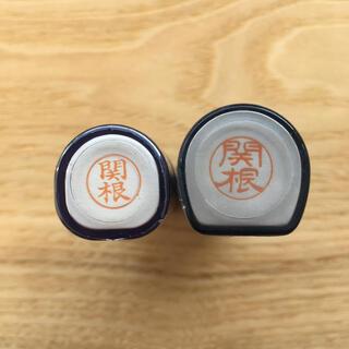 シャチハタ(Shachihata)のシャチハタ 関根 2本(印鑑/スタンプ/朱肉)