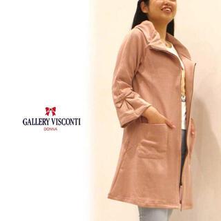 GALLERY VISCONTI - ギャラリービスコンティ リボンモチーフ付シンプルデザインのロングジャケット
