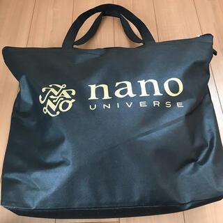 ナノユニバース(nano・universe)のナノユニバース 2021  福袋  パターン1  メンズ M(その他)