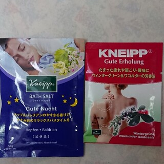 クナイプ(Kneipp)のKneipp バスソルト(入浴剤/バスソルト)