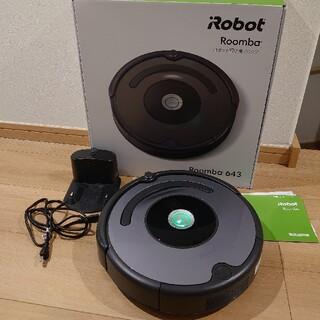 iRobot - 送料無料 ルンバ 643 irobot Roomba