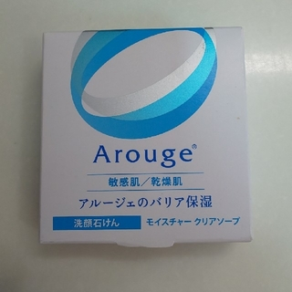 アルージェ(Arouge)のアルージェ モイスチャークリアソープ(洗顔料)