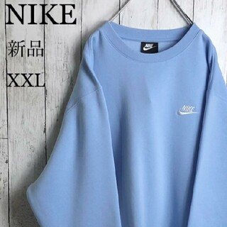 NIKE - NIKE PASTEL SKY BLUE COLLAR SWEAT