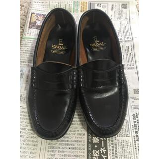 リーガル(REGAL)のREGAL リーガル ローファー 黒 ワイドフィット(ローファー/革靴)