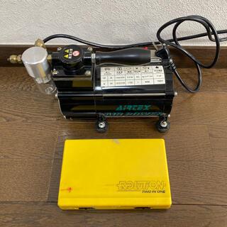 AIRTEX コンプレッサー APC001 エアブラシ付き(模型製作用品)