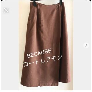 ロートレアモン(LAUTREAMONT)のロングスカート フレアスカート  巻きスカート ロートレアモン(ロングスカート)