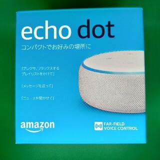 Amazon Echo Dot 第3世代(Used)(スピーカー)
