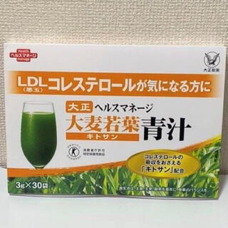 大正   大麦若葉青汁 キトサン ④(青汁/ケール加工食品)
