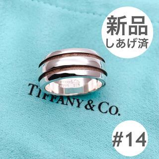 ティファニー(Tiffany & Co.)の美品 TIFFANY ティファニー グルーブドリング 14号 シルバー(リング(指輪))