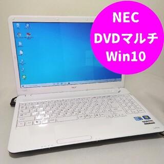 エヌイーシー(NEC)のNEC ノートパソコン/ホワイト色 Win10 DVDマルチ Office搭載(ノートPC)