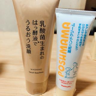 ヤクルト(Yakult)の新品 乳酸菌生まれのはっ酵液でうるおう洗顔 ヤクルト化粧品(洗顔料)