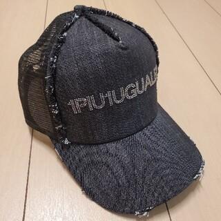 ウノピゥウノウグァーレトレ(1piu1uguale3)の⭐1PIU1UGUALE3/ウノピュウノ⭐新品 ダメージ加工デニムキャップ(キャップ)