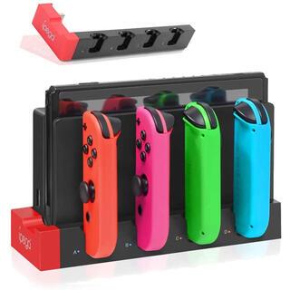 【4台同時充電】任天堂スイッチ充電器