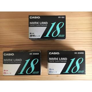 カシオ(CASIO)の《カシオ ネームランド》18ミリテープ(オフィス用品一般)