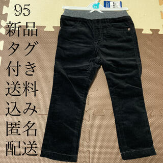 ニシマツヤ(西松屋)の(562) 新品 95 コーデュロイ パンツ ズボン ブラック(パンツ/スパッツ)