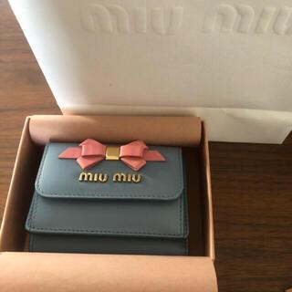 miumiu - MIUMIU ミニウォレット