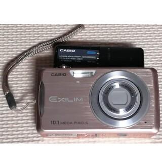 CASIO - EX-Z270 EXILIM CASIO(カシオ)液晶デジタルカメラ
