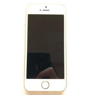 Apple - iphone5s 32GB Docomo