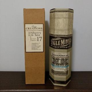 ボトラーズウイスキー2本セット(バラ売り不可)