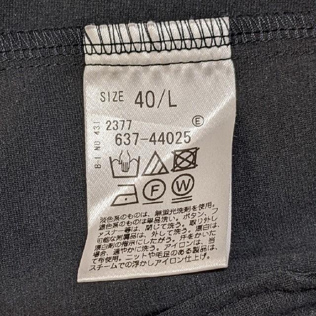 OPAQUE.CLIP(オペークドットクリップ)のOPAQUE.CLIP 夏用ジャケット 黒 サイズ40 レディースのジャケット/アウター(ノーカラージャケット)の商品写真