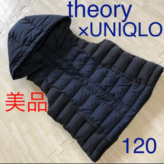 UNIQLO - 美品☆t・down by theory UNIQLO ユニクロ ダウンベスト