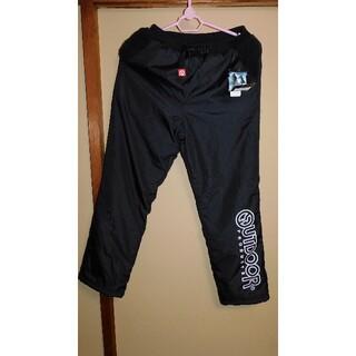 アウトドアプロダクツ(OUTDOOR PRODUCTS)の新品150 長いズボン 冬用(パンツ/スパッツ)