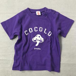 ココロブランド(COCOLOBLAND)のcocolo bland kids tシャツ (Tシャツ/カットソー)