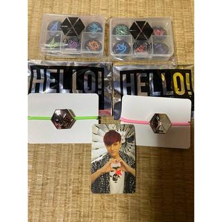 エクソ(EXO)のexo まとめ売り(K-POP/アジア)