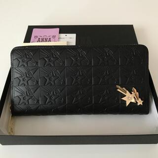 ANNA SUI - アナスイ長財布 ブラック