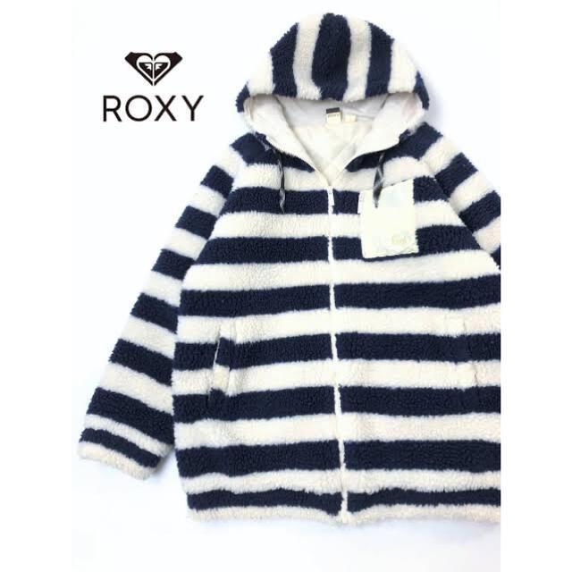 Roxy(ロキシー)のロキシー ボーダー ボアジャンパー レディースのジャケット/アウター(その他)の商品写真