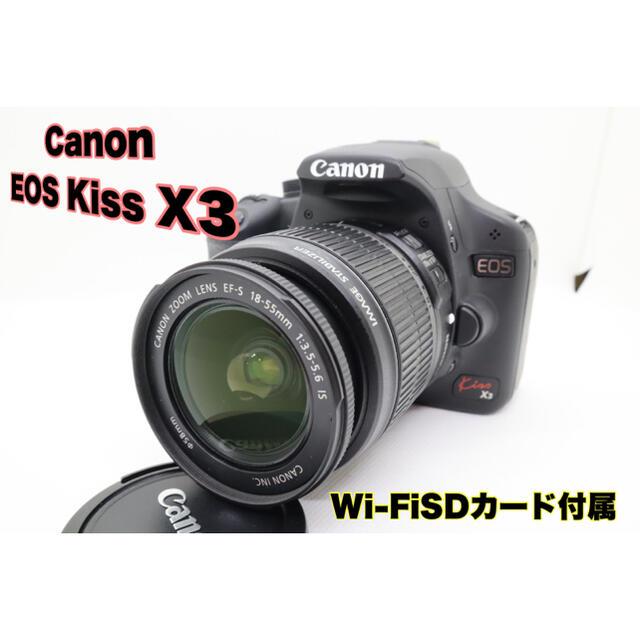 Canon(キヤノン)の❤️Wi-FiSD付属❤️ Canon EOS Kiss X3 レンズセット スマホ/家電/カメラのカメラ(デジタル一眼)の商品写真
