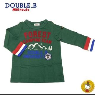 DOUBLE.B - 新品 ミキハウス ダブルB フォレストキャンピング 長袖Tシャツ 110