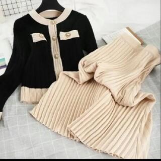レディース 韓国ファッション セットアップ カーディガン ニット ロングスカート