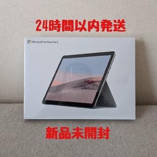 マイクロソフト(Microsoft)の迅速発送◎Surface Go 2(P/4GB/64GB)STV-00012(タブレット)