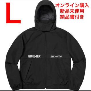 Supreme - Supreme GORE TEX Jacket ゴアテックス シュプリーム L