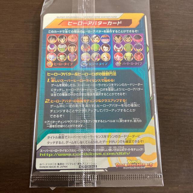 ドラゴンボール(ドラゴンボール)のドラゴンボールヒーローズ10周年記念ヒーローアバターカード エンタメ/ホビーのアニメグッズ(カード)の商品写真