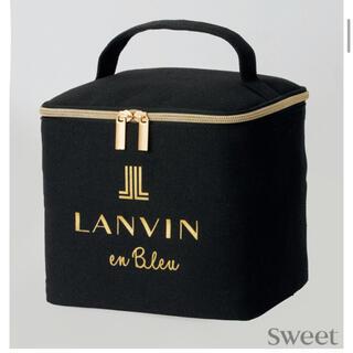 【新品未使用】LANVIN en Blue マルチボックス(雑誌sweet付録)(メイクボックス)