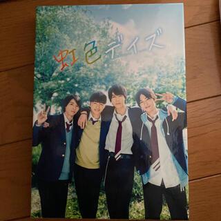 ジェネレーションズ(GENERATIONS)の虹色デイズ 豪華版〈初回限定生産・3枚組〉(日本映画)
