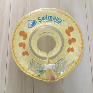 スイマーバ レギュラーサイズ swimava(お風呂のおもちゃ)