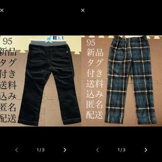 ニシマツヤ(西松屋)の(565) 新品 95 ベロア パンツ ズボン チェック グリーン(パンツ/スパッツ)