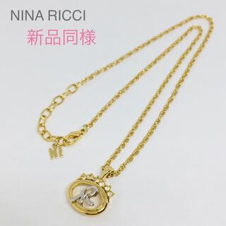 NINA RICCI - ニナリッチ NINA RICCI チェーンネックレス ペンダント