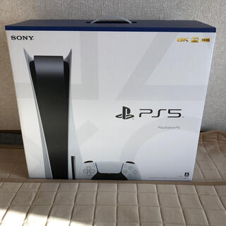 PlayStation - SONY PlayStation5 CFI-1000A01