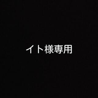 【海外限定】スラムダンク フィギュア 安西先生(アニメ/ゲーム)
