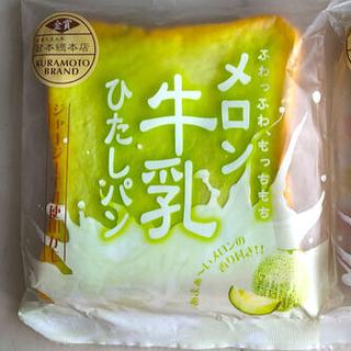 旧牛乳ひたしパンメロン asuka様専用(その他)