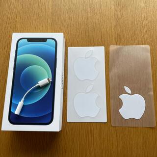 iPhone - (新品)iPhone8付属品イヤホン端子アダプタ