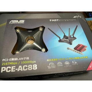 エイスース(ASUS)のASUS 無線LAN拡張カード(PC周辺機器)