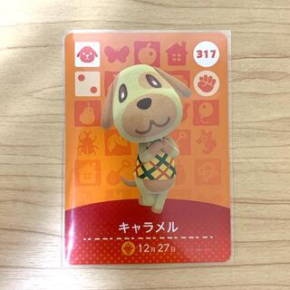 ニンテンドースイッチ(Nintendo Switch)のどうぶつの森amiiboカード キャラメル(カード)